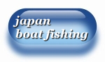 japan boat fishing